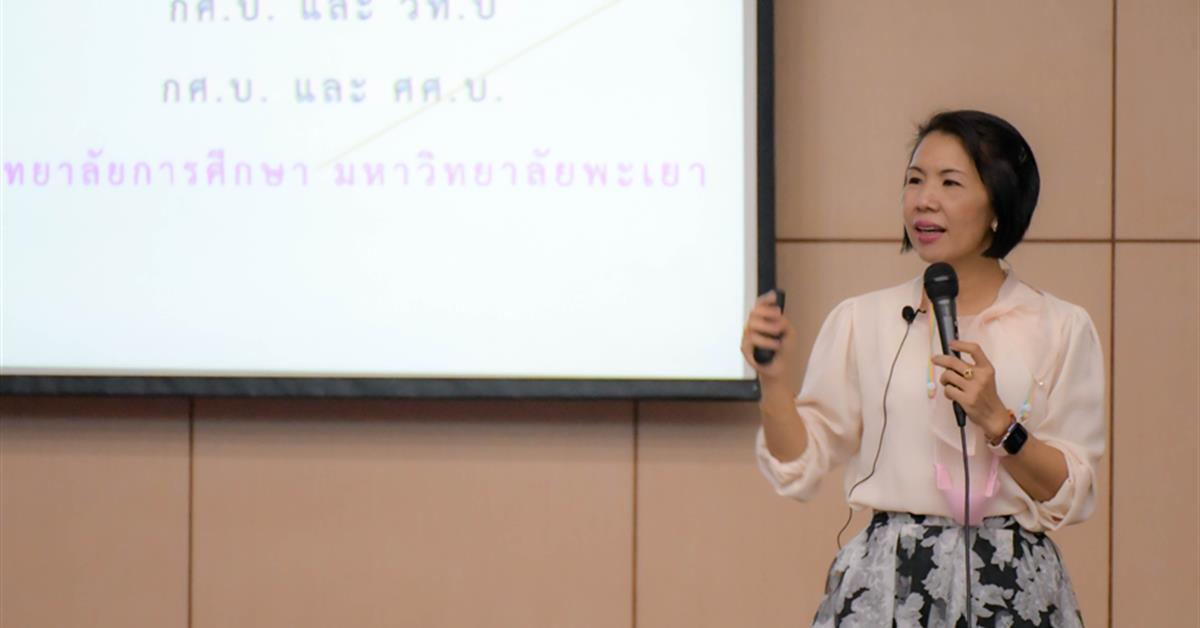 วิทยาลัยการศึกษาจัดประชุมชี้แจงแนวทางในการออกปฏิบัติการสอนในสถานศึกษาให้กับนิสิตชั้นปีที่ 1
