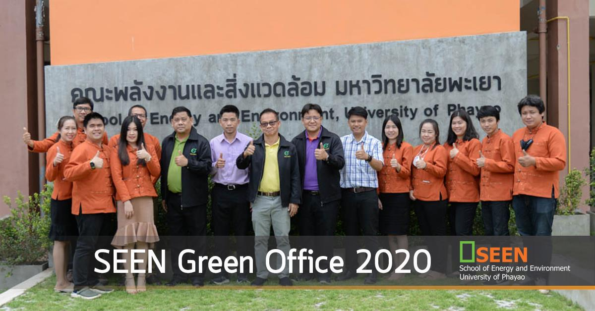 SEEN Green Office 2020