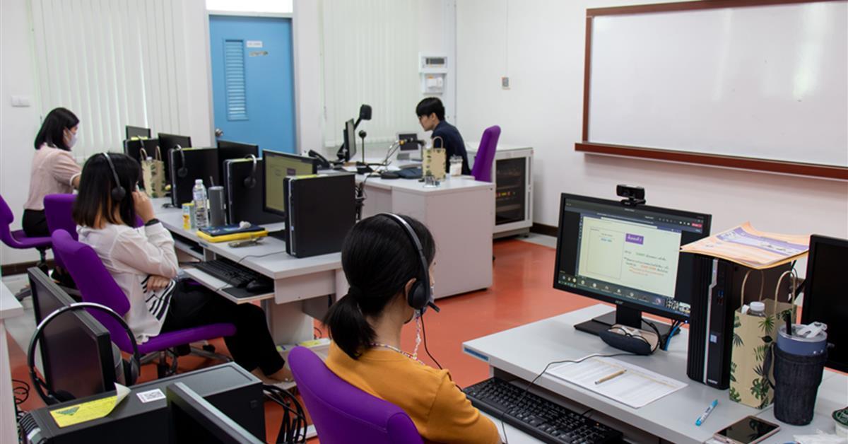 ศูนย์ภาษาคณะศิลปศาสตร์ จัดสอบวัดระดับภาษาอังกฤษ ประจำเดือนพฤษภาคม 2564 แบบออนไลน์