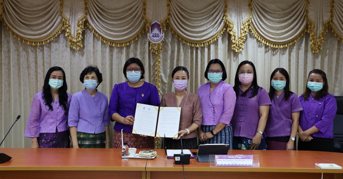 ลงนามบันทึกข้อตกลงความร่วมมือทางวิชาการมหาวิทยาลัยพะเยากับโรงพยาบาลน่าน