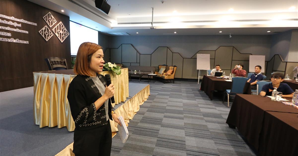 """โครงการประชุมสัมมนาเพื่อประเมินและพัฒนารูปแบบการจัดการเรียนการสอน หมวดวิชาศึกษาทั่วไป โครงการสร้างบัณฑิตพันธุ์ใหม่ """"ศึกษาทั่วไปสู่คนไทยพันธ์ใหม่ที่มีคุณภาพ"""" มหาวิทยาลัยพะเยา"""