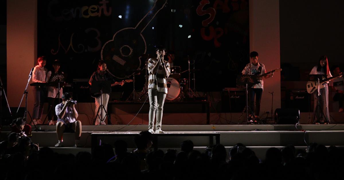 นักเรียนสาธิตพะเยา จัดกิจกรรมการแสดงคอนเสิร์ต ประจำปีการศึกษา 2563