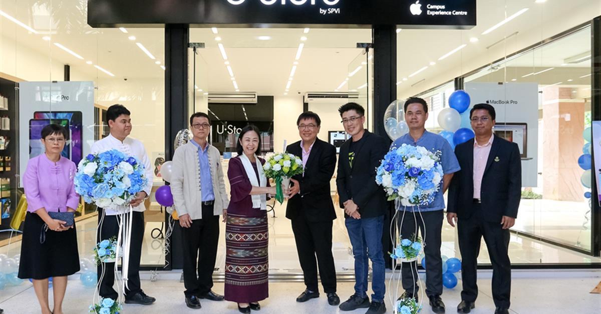 เปิดสาขาใหม่ U.Store By SPVi สาขามหาวิทยาลัยพะเยา