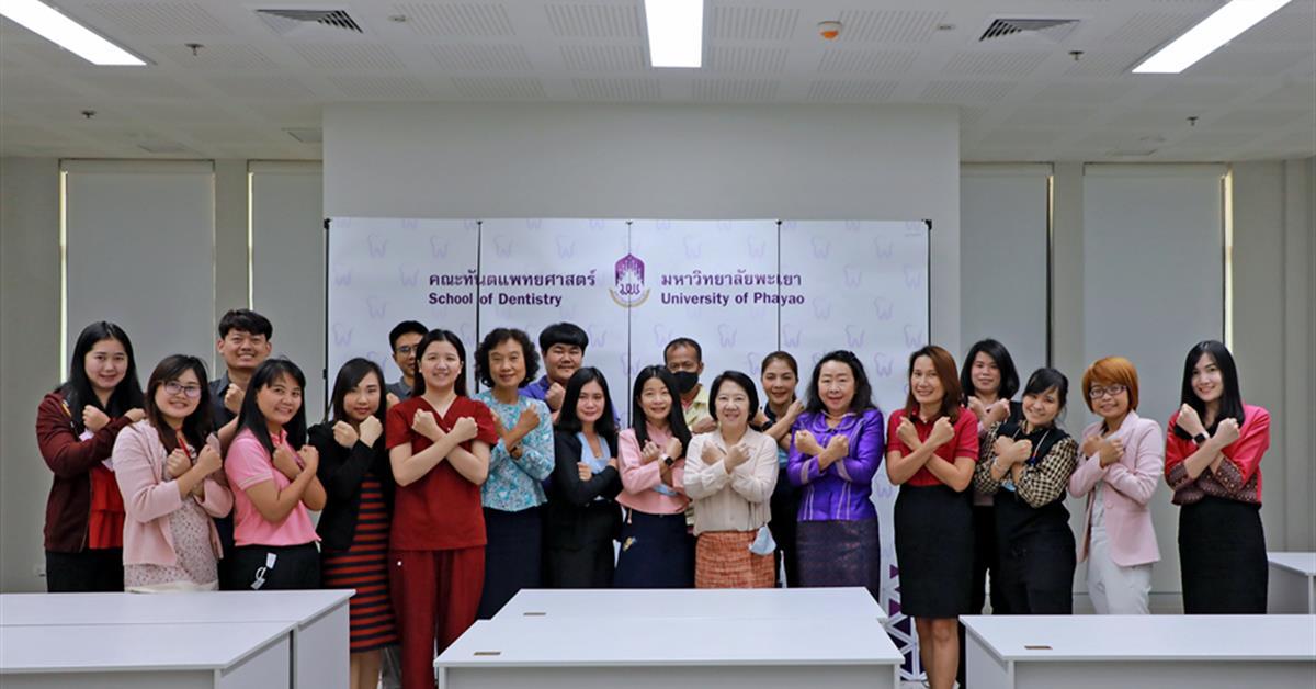 คณะทันตแพทยศาสตร์ มหาวิทยาลัยพะเยาจัดการประชุมคณะกรรมการด้านคุณธรรมและความโปร่งใสในการดำเนินงานฯ ครั้งที่ 1/2564 ณ ห้องประชุมชั้น 4 อาคารโรงพยาบาลทันตกรรม (อาคาร 2) คณะทันตแพทยศาสตร์ มหาวิทยาล
