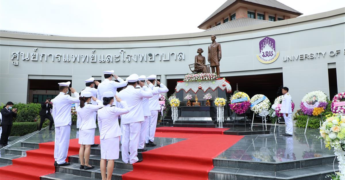 คณะทันตแพทยศาสตร์ มหาวิทยาลัยพะเยา ร่วมพิธีวางพวงมาลาหน้าพระราชานุสาวรีย์สมเด็จพระมหิตลาธิเบศร อดุลยเดชวิกรม พระบรมราชชนกประทับคู่ สมเด็จพระศรีนครินทร์ทราบรมราชชนนี มหาวิทยาลัยพะเยา