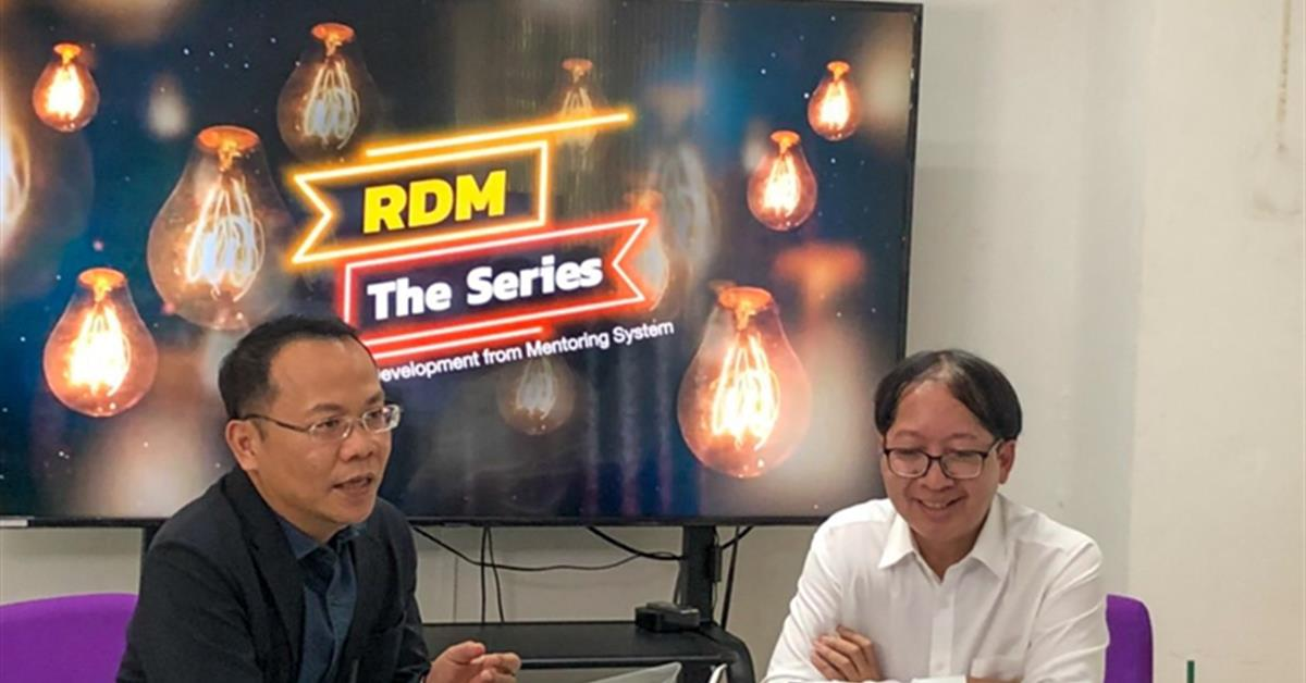 RDM The Series