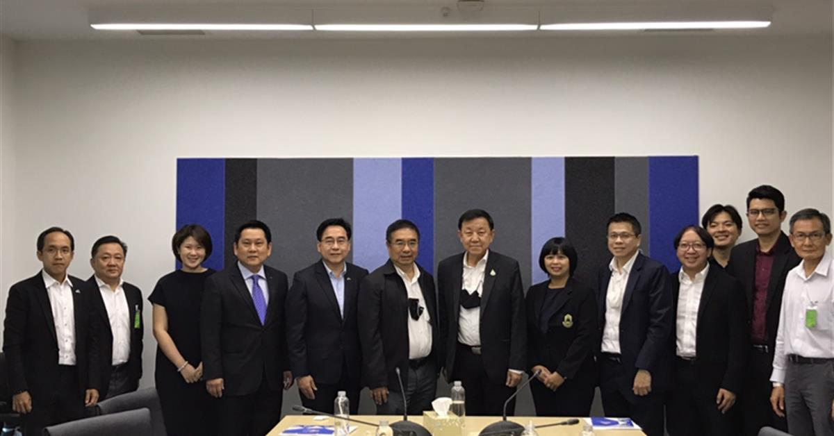 ประชุมหารือกับสภาอุตสาหกรรมแห่งประเทศไทย