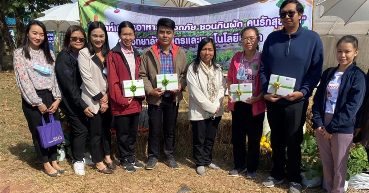 คณะเกษตรศาสตร์ฯ ต้อนรับคณะอาจารย์ที่เข้าศึกษาต่อระดับ ป.โท สาขาวิชาวิทยาศาสตร์การเกษตร และเยี่ยมชมฟาร์ม วิทยาลัยเกษตรฯ พะเยา