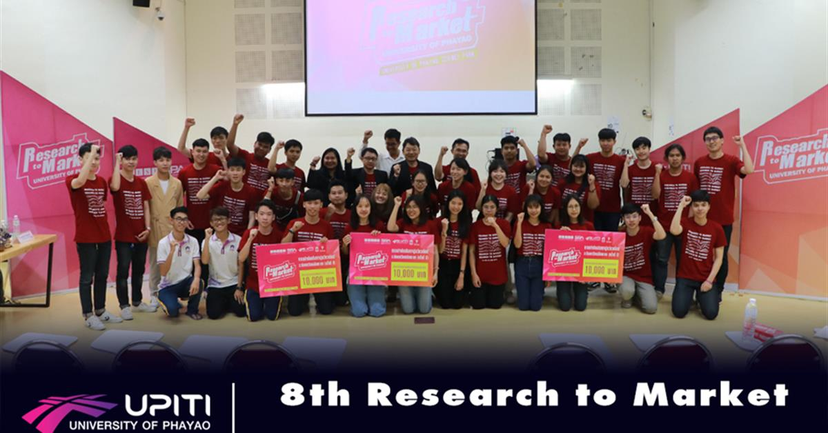 8th Research to Market : R2M University of Phayao