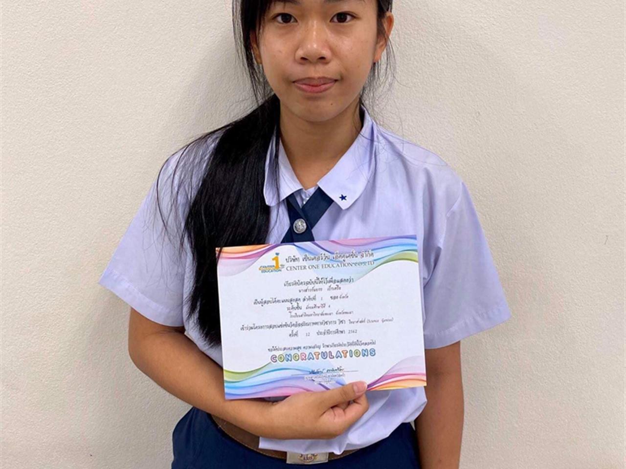 นักเรียนสาธิตม.พะเยา ได้รับรางวัล โครงการสอบแข่งขันวัดอัจริยภาพทางวิชาการในรายวิชาคณิตศาสตร์ และวิทยาศาสตร์ ประจำปีการศึกษา 2562 ภาคเรียนที่ 1