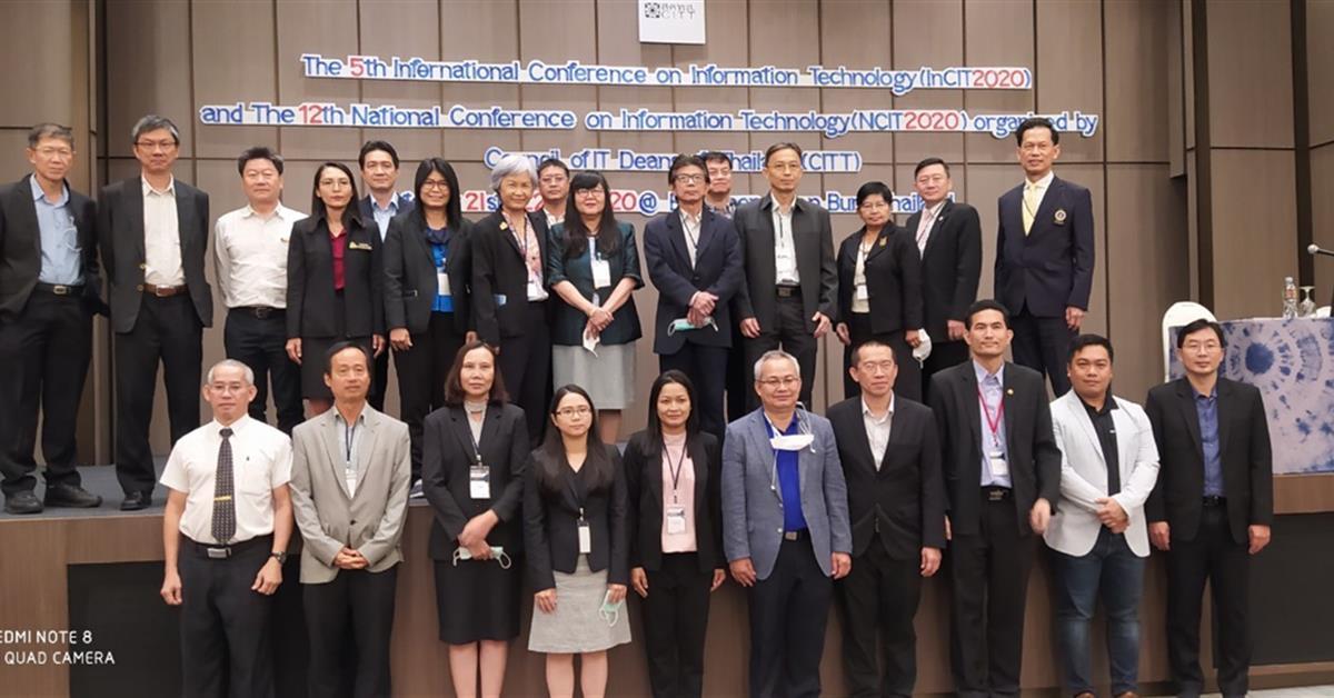 ประชุมใหญ่สามัญประจำปีสมาคมสภาคณบดีคณะเทคโนโลยีสารสนเทศครั้งที่4/2563