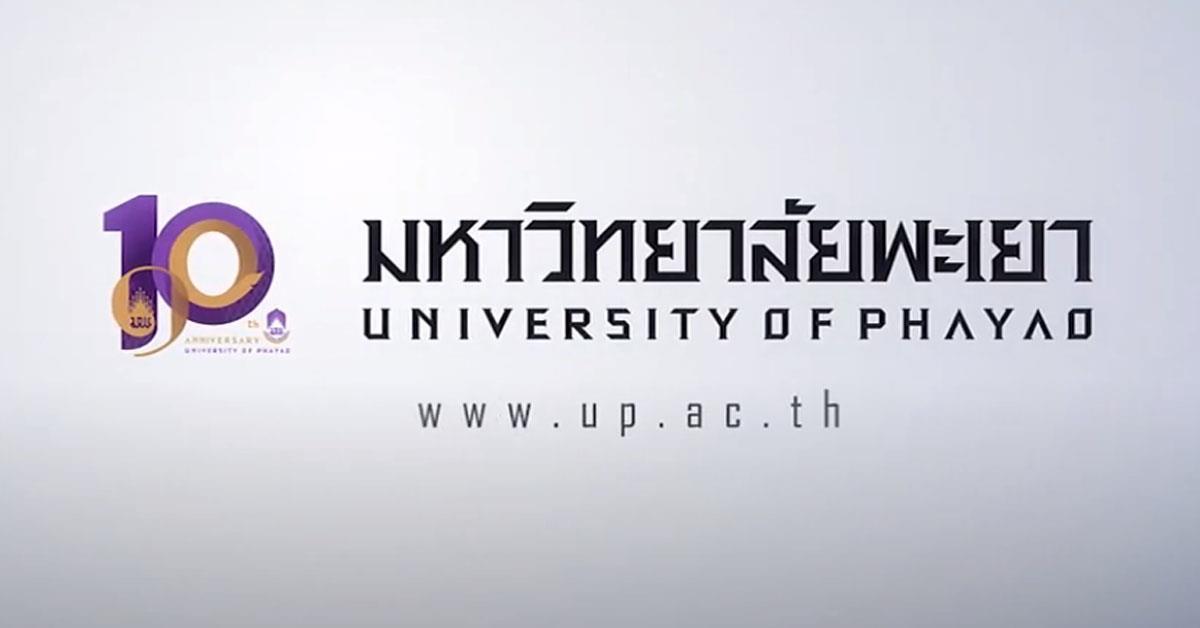 มหาวิทยาลัยสร้างปัญญา