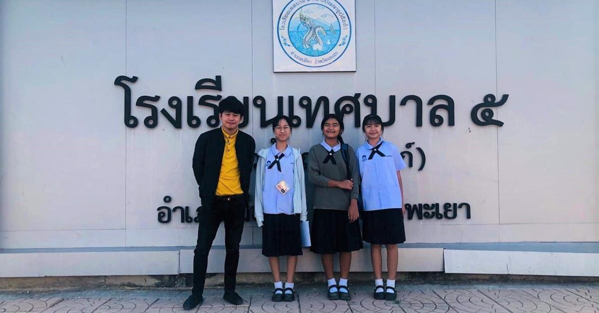 นักเรียนสาธิตม.พะเยา คว้ารางวัลในโครงการเพชรล้านนา ประจำปีการศึกษา 2562
