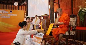 """นักวิจัย ม.พะเยา รับรางวัล""""อิสรเมธี"""" ผู้ทำความดีเพื่อสังคม จากท่าน ว.วชิรเมธี พร้อมมอบเงินทั้งหมด ให้กับชุมชนอนุรักษ์นกยูงไทย  </a><div style="""