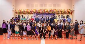คณะศิลปศาสตร์ ร่วมจัดโครงการพัฒนาทักษะการใช้ภาษาอังกฤษ บุคลากรมหาวิทยาลัยพะเยา