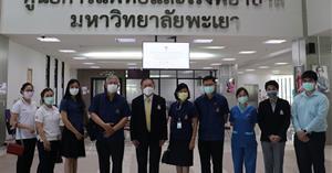 คณะแพทยศาสตร์ ม.พะเยา ให้การต้อนรับ คณะผู้บริหารโรงพยาบาลศูนย์การแพทย์มหาวิทยาลัยแม่ฟ้าหลวง สำนักวิชาแพทยศาสตร์ ม.แม่ฟ้าหลวง