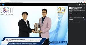 คณะ ICT เป็นเจ้าภาพจัดงานประชุมวิชาการนานาชาติ ECTI-NCON 2021