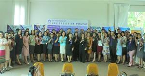 กิจกรรมสัมมนาครูแนะแนวการรับเข้าศึกษามหาวิทยาลัยพะเยา (รอบภาคกลาง) จังหวัดลพบุรี