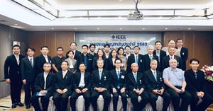 อาจารย์คณะเภสัชศาสตร์ มหาวิทยาลัยพะเยา เข้าร่วมประชุมใหญ่สามัญประจำปี สมาคมสถาบันวิศวกรไฟฟ้าและอิเล็คโทรนิคส์แห่งประเทศไทย (IEEE Thailand Section)
