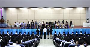 คณะบริหารธุรกิจและนิเทศศาสตร์ มหาวิทยาลัยพะเยา จัดพิธีไหว้ครู ประจำปีการศึกษา 2563