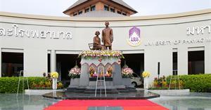 """คณะทันตแพทยศษสตร์ มหาวิทยาลัยพะเยา ร่วมถวายราชสดุดี """"วันมหิดล"""" พระบิดาแห่งการแพทย์แผนปัจจุบันของไทย ประจำปี 2564"""