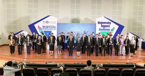 """ม.พะเยา จัดงานประชุมวิชาการระดับชาติ พะเยาวิจัย ครั้งที่ 10 """"University Impact Rankings"""""""