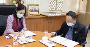 บันทึกข้อตกลงความร่วมมือในการบริการจัดการทางการเงิน ระหว่าง มหาวิทยาลัยพะเยา และ บมจ. ธนาคารกรุงไทย