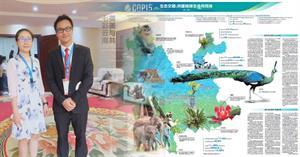 บุคลากรคณะบริหารธุรกิจและนิเทศศาสตร์ ร่วมเขียนบทความในหนังสือพิมพ์ Yunnan Daily ในโอกาสการประชุมรัฐภาคีอนุสัญญาว่าด้วยความหลากหลายทางชีวภาพ สมัยที่ 15  </a><div style=