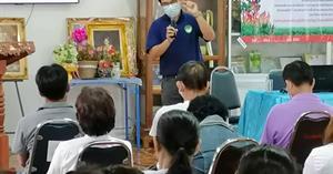 ดร.ปฏิพัทธ์ วงค์เรือง อาจารย์คณะสาธารณสุขศาสตร์เป็นวิทยากร โครงการ บูรณาการสิ่งแวดล้อมและสาธารณภัย