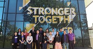 คณะวิทยาศาสตร์ เข้าร่วมหารือกับศูนย์เทคโนโลยีพลังงานแห่งชาติ (ENTEC)