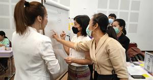 ม.พะเยาจัดโครงการ TQA Criteria อนาคตหวัง รางวัลคุณภาพแห่งชาติ ด้านบริหารจัดการองค์กร