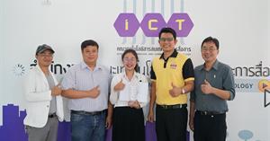 """นิสิตคณะเทคโนโลยีสารสนเทศและการสื่อสาร มหาวิทยาลัยพะเยา คว้ารางวัล """"นักศึกษา IT ที่มีคุณธรรม จริยธรรมดีเด่น"""" 4 ปีซ้อน จากสภาคณบดีคณะเทคโนโลยีสารสนเทศแห่งประเทศไทย"""