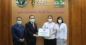 บริษัท โอสถสภา จำกัด (มหาชน) สนับสนุนทุนการศึกษา แก่นิสิตแพทย์ คณะแพทยศาสตร์ มหาวิทยาลัยพะเยา ประจำปี 2564