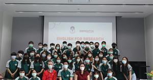 คณะแพทยศาสตร์ มหาวิทยาลัยพะเยา จัดโครงการส่งเสริมการใช้ภาษาอังกฤษในการเรียนการสอน รุ่นที่ 1