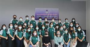 คณะแพทยศาสตร์ มหาวิทยาลัยพะเยา จัดโครงการส่งเสริมการใช้ภาษาอังกฤษในการเรียนการสอน รุ่นที่ 2