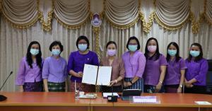 อธิการบดีมหาวิทยาลัยพะเยาร่วมกับผู้อำนวยการโรงพยาบาลน่าน ร่วมลงนามบันทึกข้อตกลงความร่วมมือทางวิชาการมหาวิทยาลัยพะเยากับโรงพยาบาลน่าน