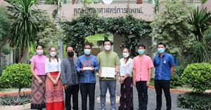 คณะวิทยาศาสตร์การแพทย์ ได้รับการรับรองสำนักงานสีเขียว ปี 2563 (Green office) ระดับดี