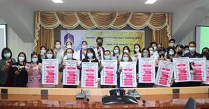 โครงการ UP Mental Health Care Training รุ่นที่ 3  </a><div style=