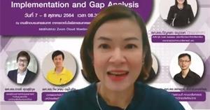 โครงการ AUN-QA implementation and Gap Analysis ผ่านระบบ Zoom Cloud Meetings