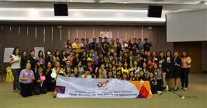 มหาวิทยาลัยพะเยาเข้าร่วมสัมมนา Team Building for the MHESI PR Networking มุ่งขับเคลื่อนภารกิจด้านสื่อสารองค์กรของหน่วยงานภายใต้ อว.