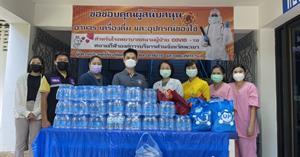 กองกิจการนิสิตมอบของอุปโภคบริโภคให้แก่โรงพยาบาลสนามองค์การบริหารส่วนจังหวัดพะเยา