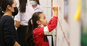 """ม.พะเยา จัดกิจกรรมงานนิทรรศการ นำเสนอภาพอนาคตและรับฟังความคิดเห็น โครงการ Social Foresight พร้อมกิจกรรมเสวนาอนาคตเมืองพะเยา 2030  """"The Future of Living in Phayao 2030"""""""