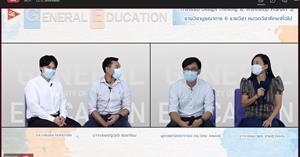 กิจกรรมการเรียนการสอนรายวิชาบูรณาการ 6 รายวิชา กิจกรรมการคิดเชิงออกแบบ (Design Thinking & Workshop)