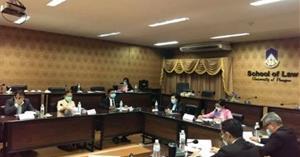 คณาจารย์คณะนิติศาสตร์เข้าร่วมประชุมพัฒนาความร่วมมือเครือข่ายด้านการส่งเสริมสิทธิมนุษยชนในภูมิภาค ณ มหาวิทยาลัยพะเยา
