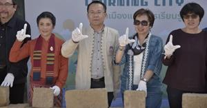 """ม.พะเยา จัดกิจกรรม พะเยาเมืองแห่งการเรียนรู้ Learning City Forum ครั้งที่ 1"""" อนาคตหวังเป็นสมาชิกเมืองแห่งการเรียนรู้ของ UNESCO  </a><div style="""