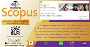 ศูนย์บรรณสารและการเรียนรู้ ขอเชิญบุคลากรและนิสิตมหาวิทยาลัยพะเยา เข้าใช้บริการฐานข้อมูล Scopus  </a><div style=