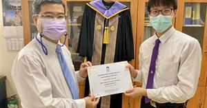 คณะสหเวชศาสตร์ มหาวิทยาลัยพะเยา มอบรางวัล ผู้ชนะเลิศ การประกวดออกแบบ โปสการ์ด และ เสื้อยืด