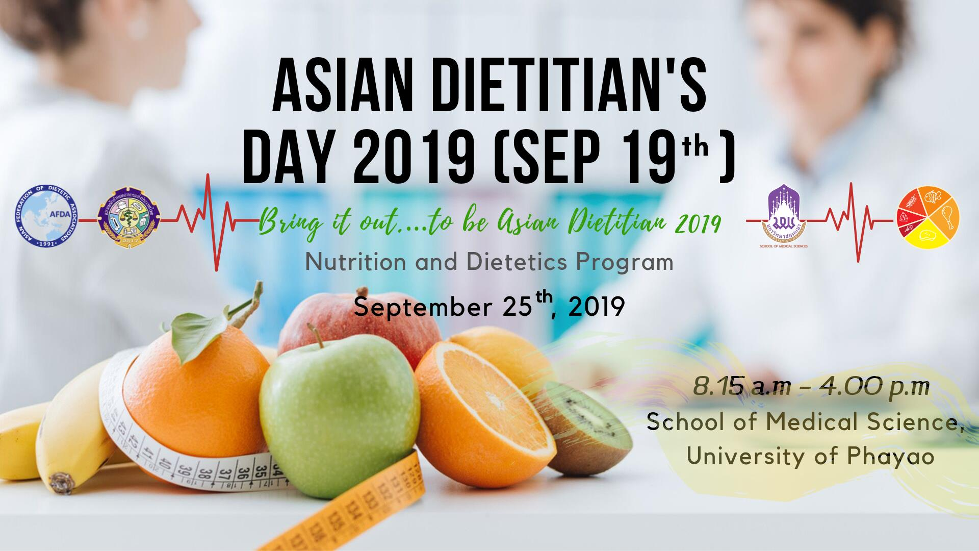สาขาวิชาโภชนาการ,คณะวิทยาศาสตร์การแพทย์,ขอเชิญ,เข้าร่วมกิจกรรม,วันนักกำหนดอาหารเอเชีย,(Asian,Dietitian's,Day,2019)