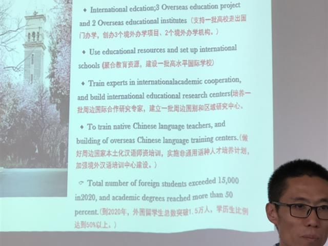 Sino-Thai,Cooperation,Initiatives