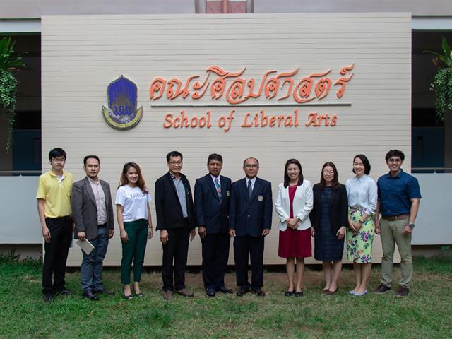 คณะศิลปศาสตร์ร่วมต้อนรับคณะศึกษาดูงาน,Sekolah,Tinggi,Pariwisata,Nusa,Dua,Bali,,(Bali,Tourism,Institute),ณ,ห้องประชุมคณะศิลปศาสตร์,CE14203